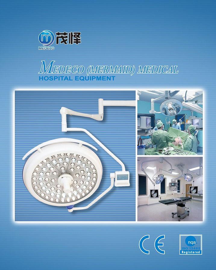 Medical equipment medeco